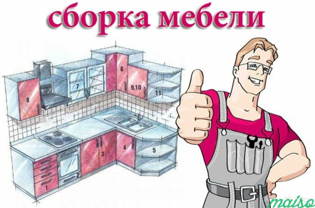 Плотник, электрик, сантехник, муж на час в Санкт-Петербурге. Фото 2