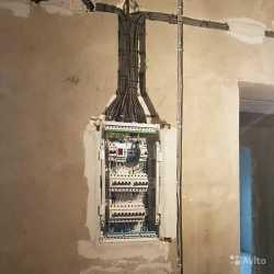 Электрик. услуги частного мастера