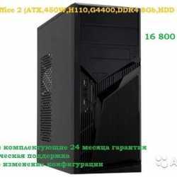 Офисный компьютер 2 (H110/G4400/8Gb/500Gb/450W)
