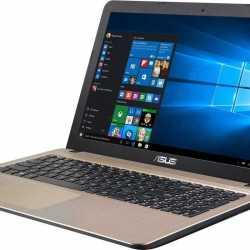 Новый Лёгкий (менее 2 кг) Asus X540 Core i7 15