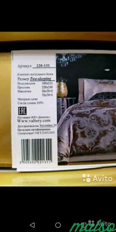 Оригинальный подарочныйнабор полотенец, постельное в Москве. Фото 3
