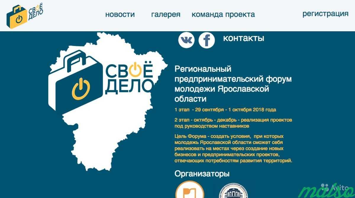 Разработка сайтов, создание виртуальных экскурсий в Москве. Фото 5