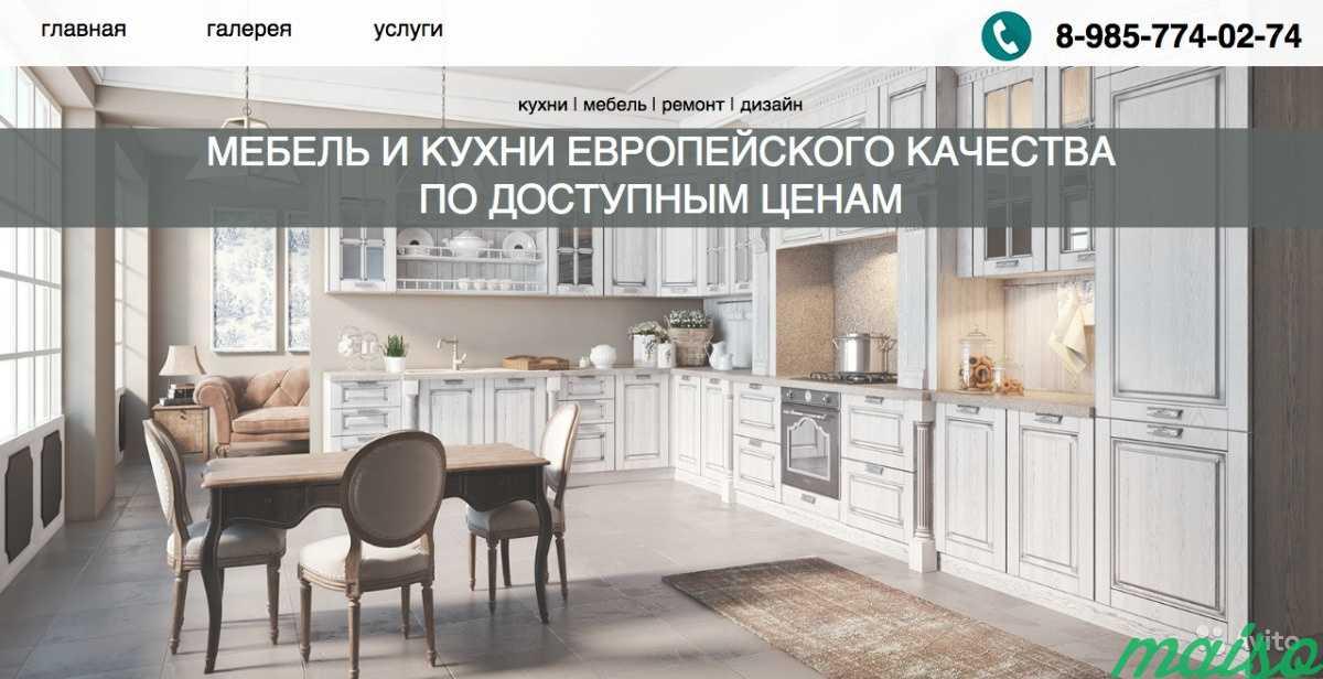 Разработка сайтов, создание виртуальных экскурсий в Москве. Фото 8