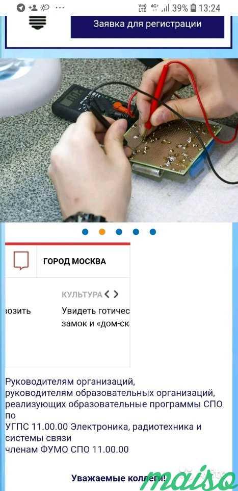 Разработка сайтов, создание виртуальных экскурсий в Москве. Фото 4