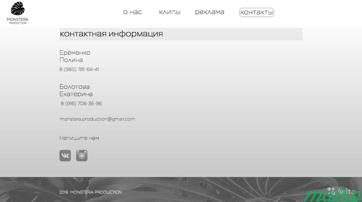 Разработка сайтов, создание виртуальных экскурсий в Москве. Фото 7