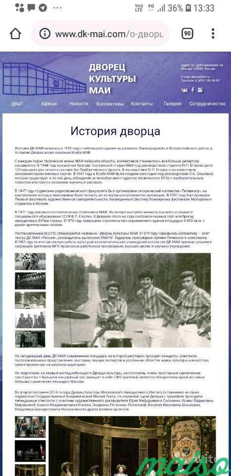 Разработка сайтов, создание виртуальных экскурсий в Москве. Фото 10