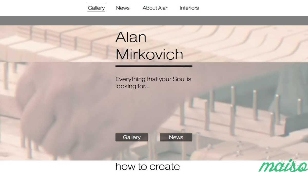 Разработка сайтов, создание виртуальных экскурсий в Москве. Фото 1