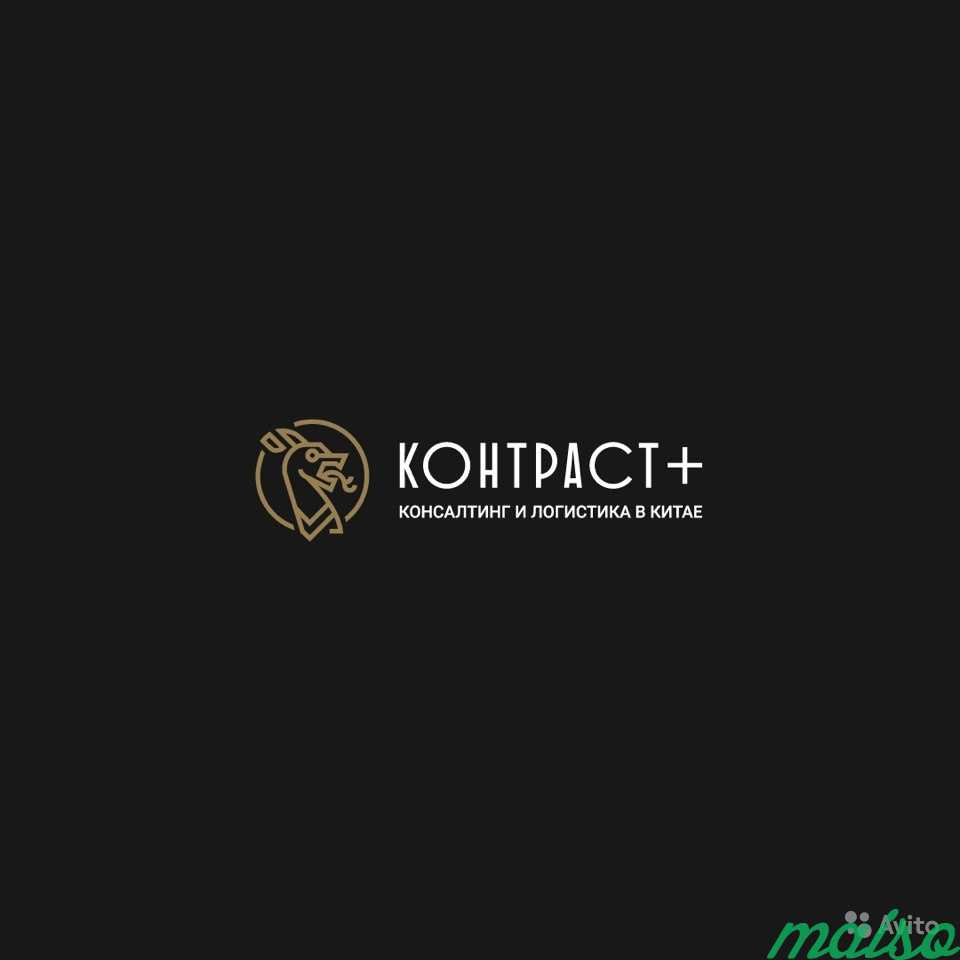 Визитка, логотип, веб дизайн, сайты и пр в Москве. Фото 8