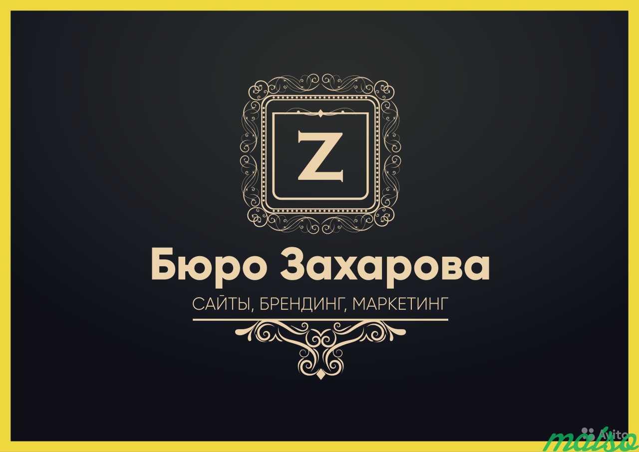 Создание сайтов в Москве. Фото 1