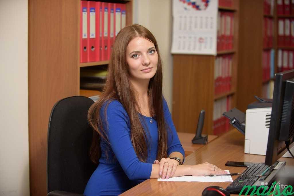 Работа на удаленном доступе вакансии москва экономист вакансии в фрилансе