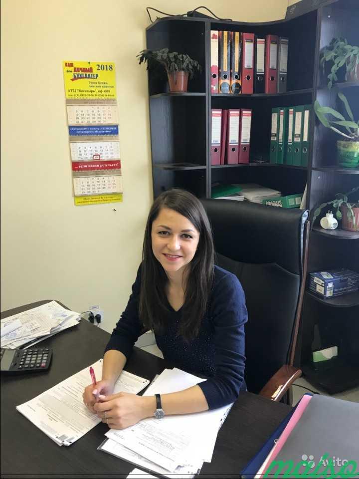 Работа удаленно в москве бухгалтер вакансии удаленная работа французски язык