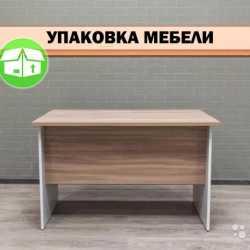 Стол офисная мебель