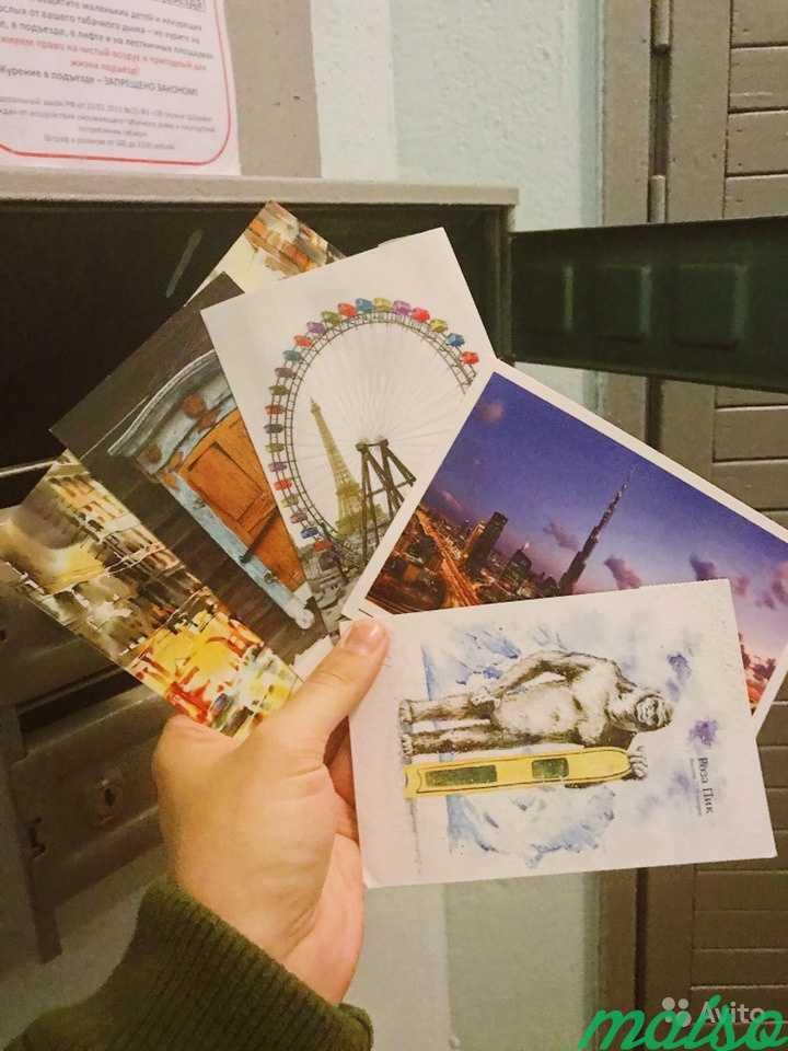 точку как отправляют открытки из путешествий нами