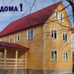 Продамдом 3-этажныйдом200 м²(брус)на участке9 сот.,Минское шоссе,35 км до города