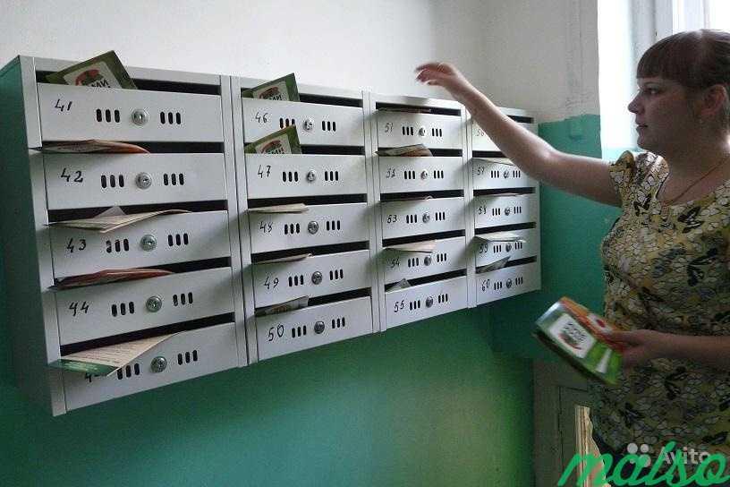 фотки для магазина магнит косметикс реклама в почтовых ящиках округлые, зеленые сетчатым