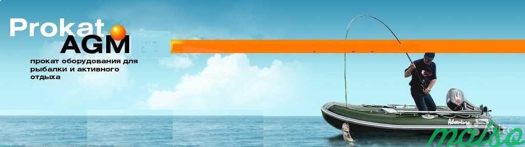 Прокат лодочных моторов и надувных лодок пвх в Москве. Фото 1