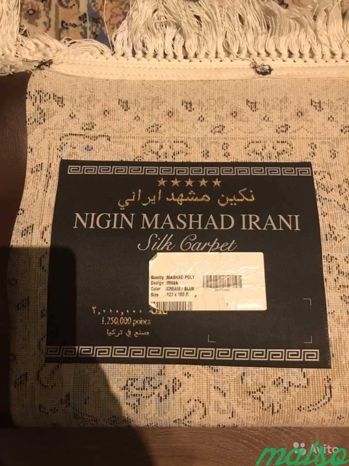 Иранский ковер Машхад 1.2 x 1.8 в Москве. Фото 3