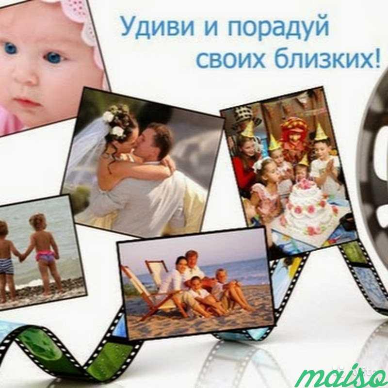 Сделать из фотографий видео открытку, днем рождения