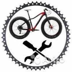 Ремонт велосипедов вызов на дом