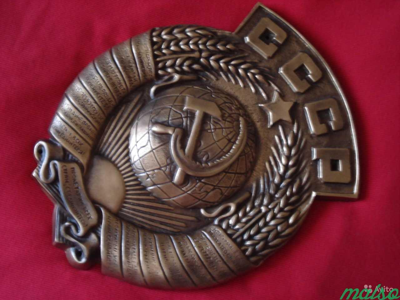 Символика Союза И Часы Песок 33 см в Москве. Фото 5