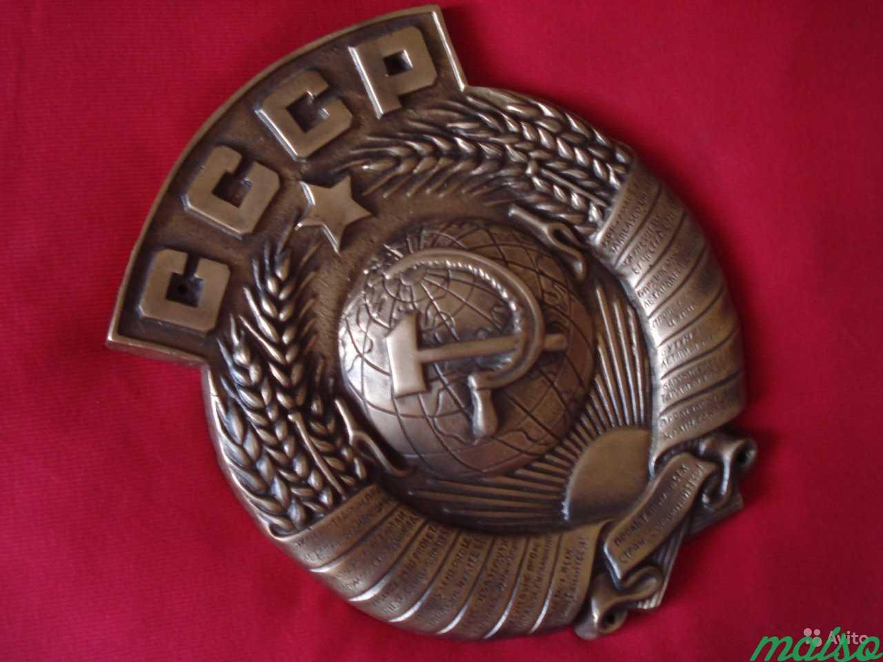 Символика Союза И Часы Песок 33 см в Москве. Фото 3