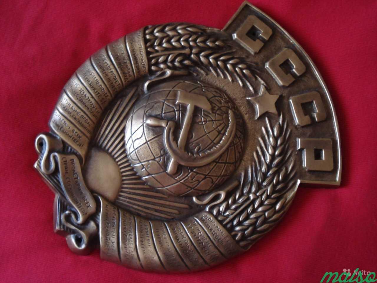 Символика Союза И Часы Песок 33 см в Москве. Фото 8