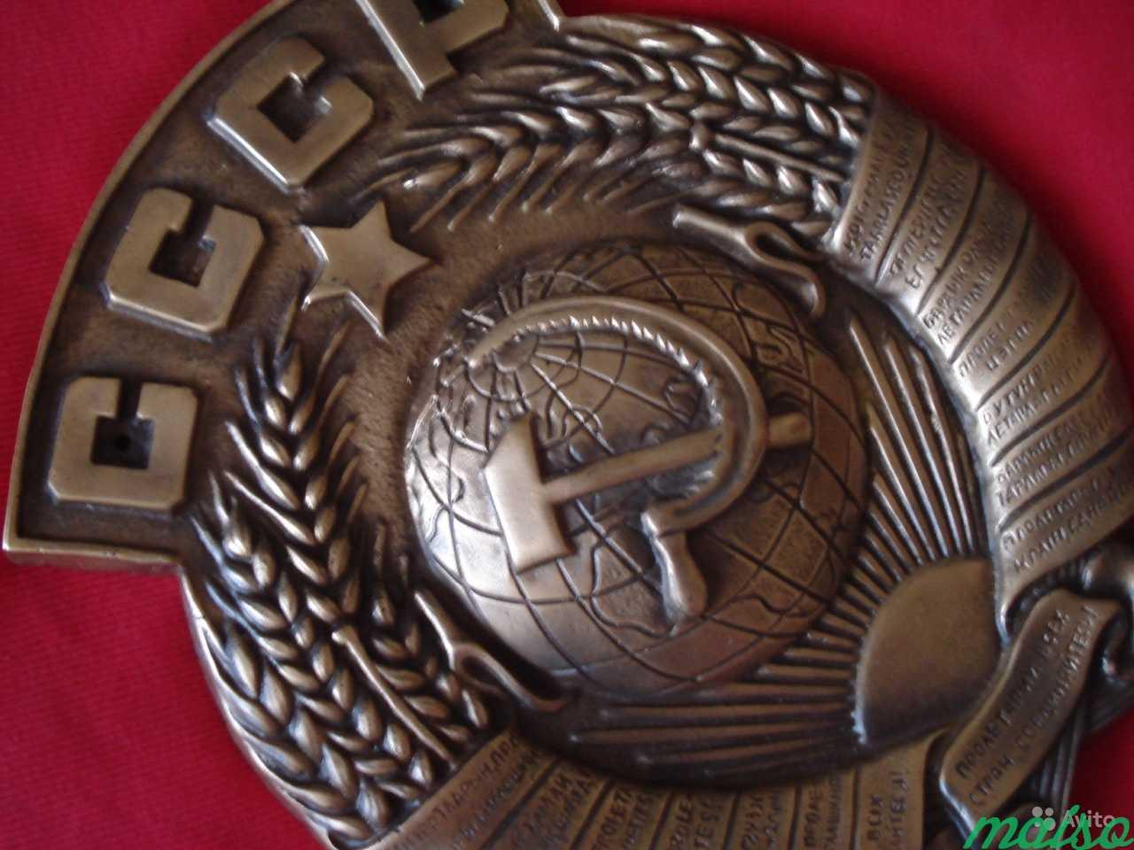 Символика Союза И Часы Песок 33 см в Москве. Фото 6