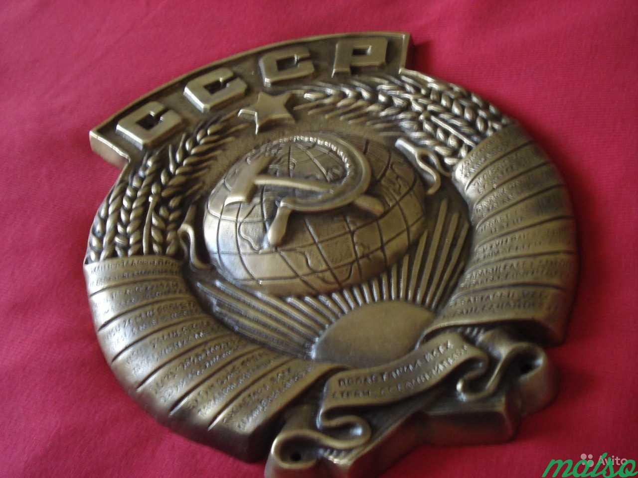 Символика Союза И Часы Песок 33 см в Москве. Фото 4