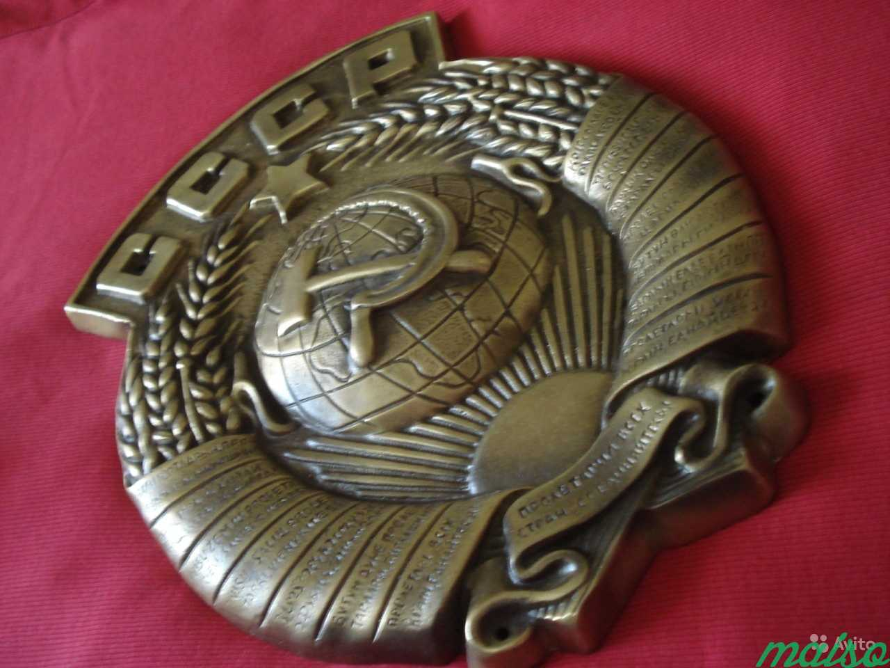 Символика Союза И Часы Песок 33 см в Москве. Фото 7