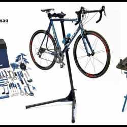 Вело мастерская, ремонт, запчасти для велосипедов