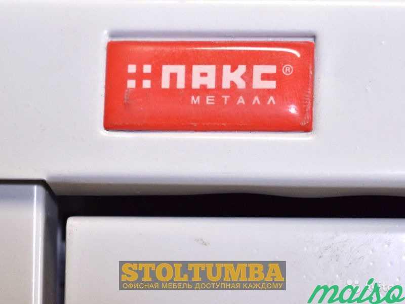 Шкаф металлический картотека пакс 0245-0219 в Москве. Фото 4