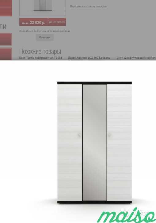 Гретта, шкаф 3-х дверный в Москве. Фото 1