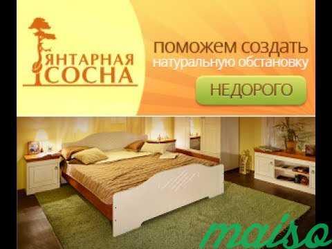 Шкаф в Москве. Фото 6