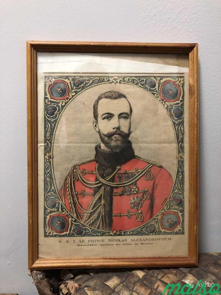 Гравюра Николая II в Москве. Фото 1
