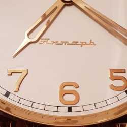 Часы напольные с боем Янтарь