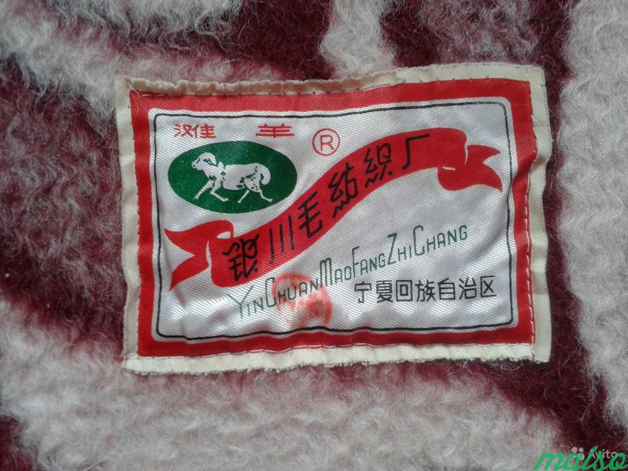 Одеяло из верблюжьей шерсти в Москве. Фото 4