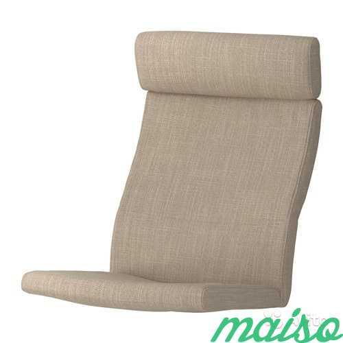 Мягкая подушка для кресла Поэнг в Москве. Фото 1