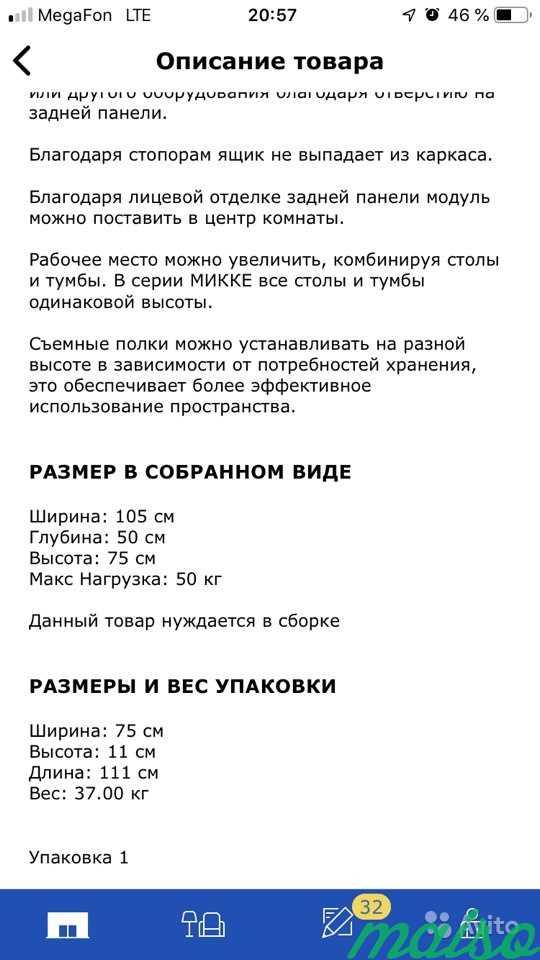 Письменный стол микке в Москве. Фото 5