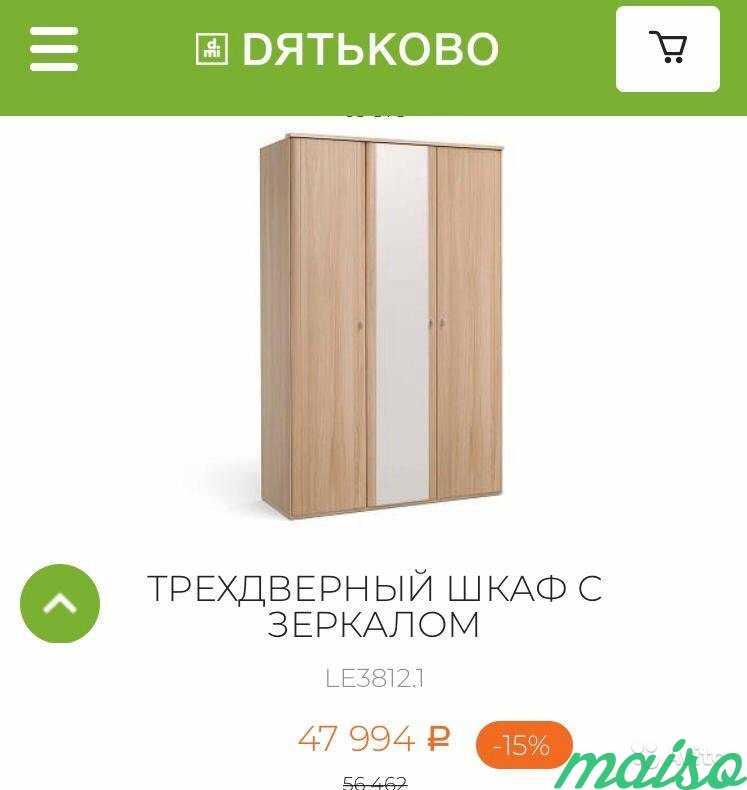Шкаф, стенка новая Дятьково в Москве. Фото 10