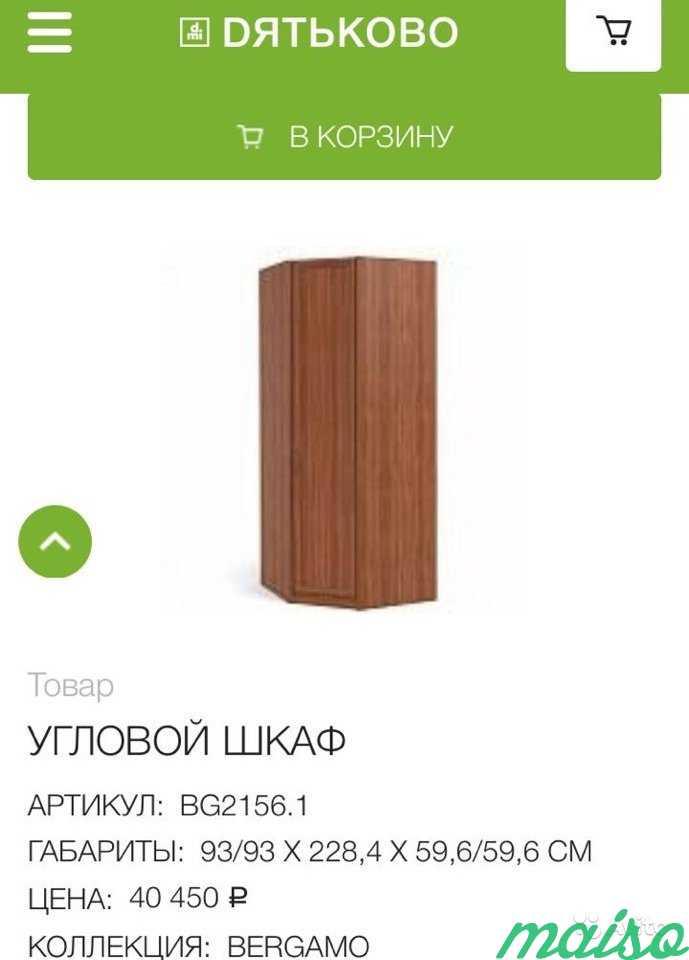 Шкаф, стенка новая Дятьково в Москве. Фото 9