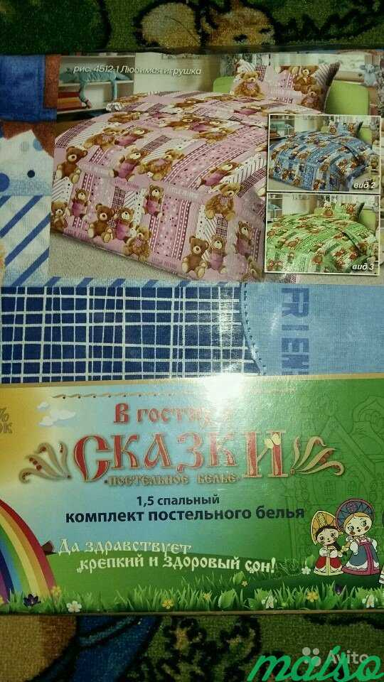 Комплект постельного белья в Москве. Фото 5