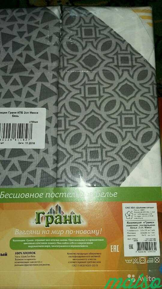 Комплект постельного белья в Москве. Фото 1