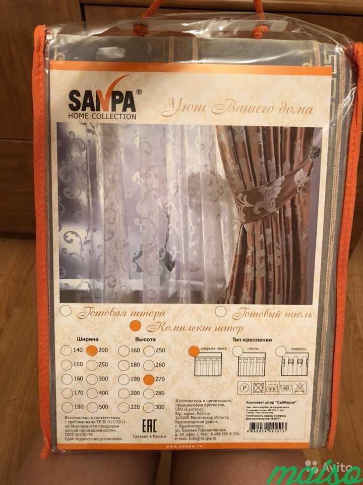 Новые шторы Sanpa home collection в Москве. Фото 7