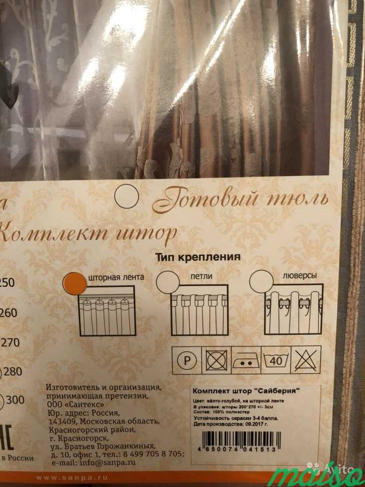 Новые шторы Sanpa home collection в Москве. Фото 6