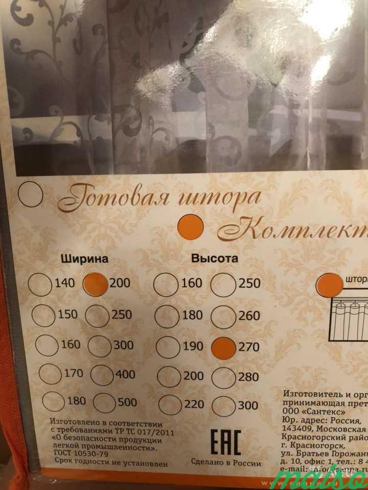 Новые шторы Sanpa home collection в Москве. Фото 5