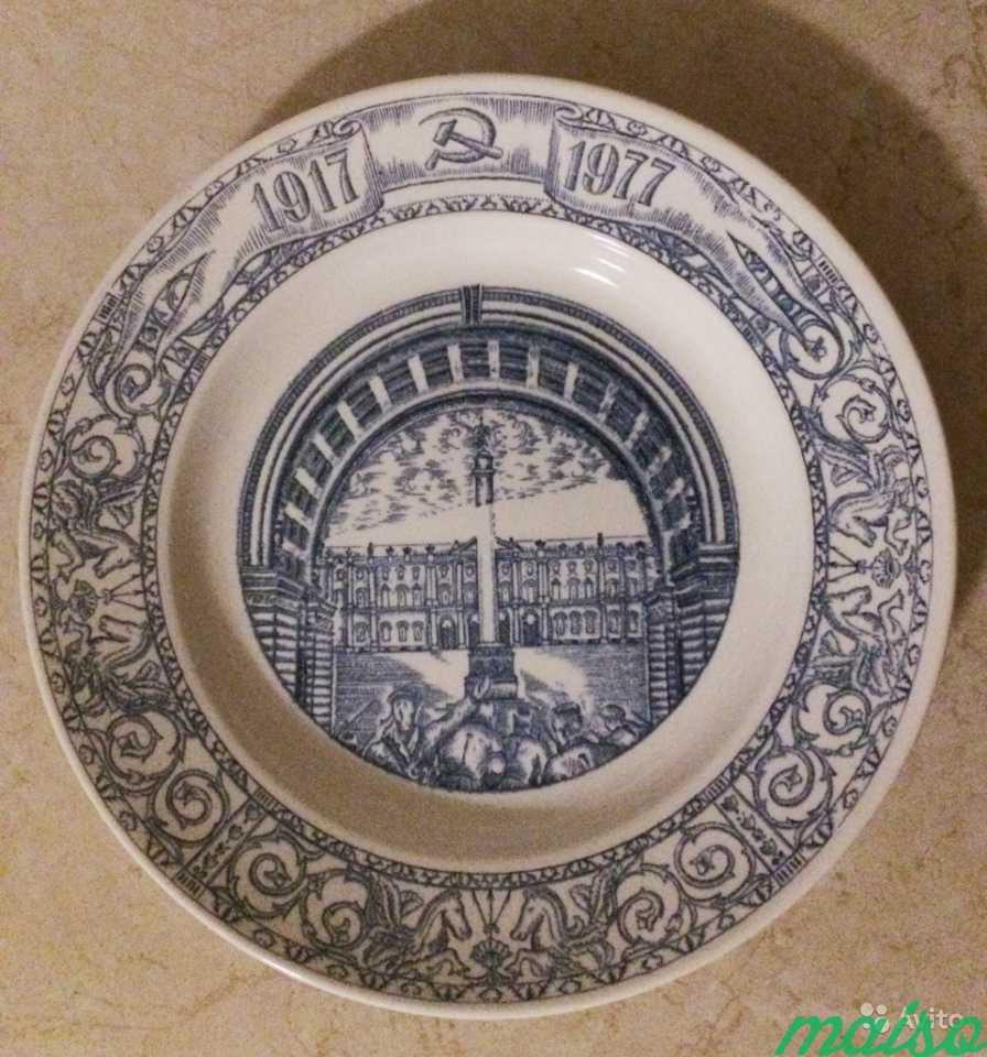Тарелки зик Штурм Зимнего Дворца 1917-1977 редкая в Москве. Фото 1