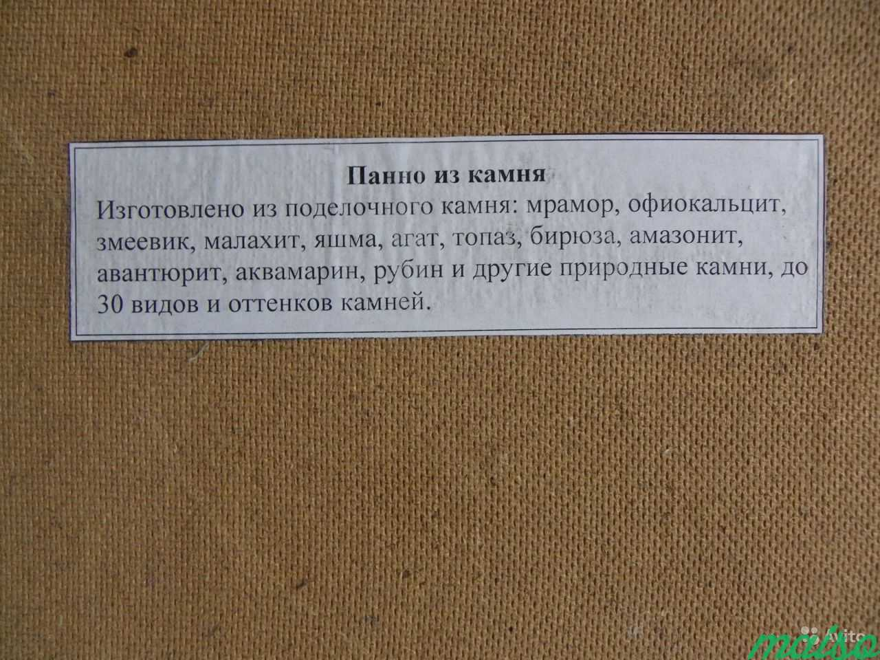 Картина Волк в серебристом багете в Москве. Фото 5
