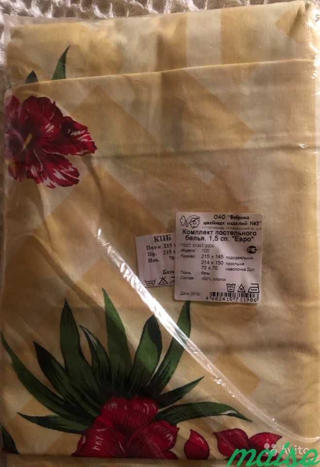 Классный комплект постельного белья в упаковке 1,5 в Москве. Фото 1
