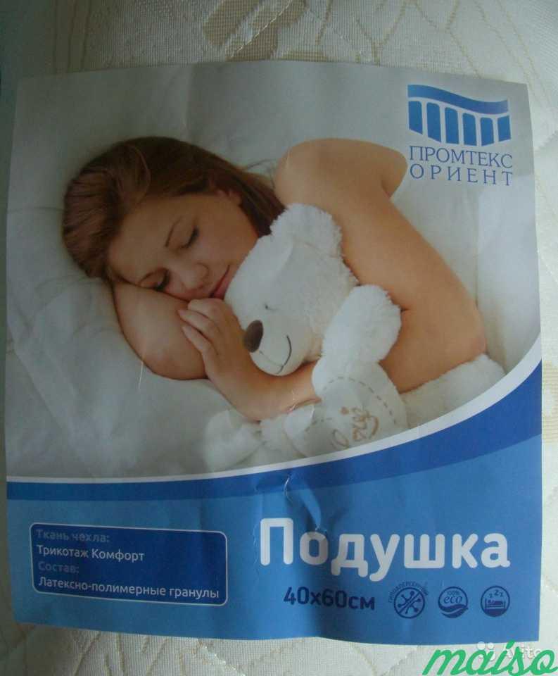 Подушка Промтекс-Ориент 60 х 40 см (Новая) в Москве. Фото 2
