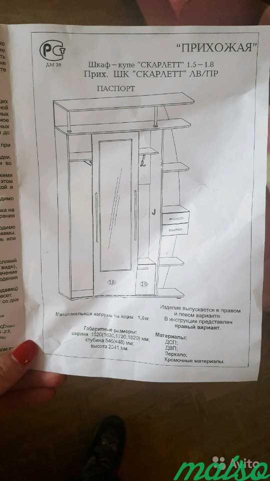 Шкаф-купе прихожая в Москве. Фото 5